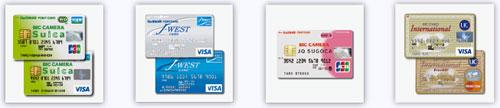 ビックカメラ提携クレジットカード