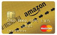 Amazonマスターカード ゴールド