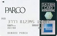 パルコカード