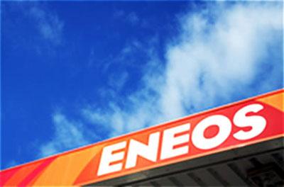 ENEOS_GS