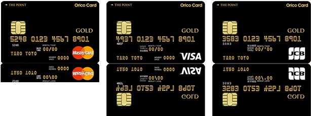 OricoCard THE POINT・PREMIUM GOLD