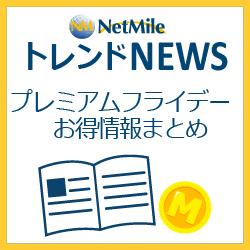 トレンド&ニュースロゴ