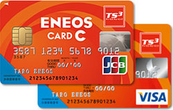 エネオス ティー カード