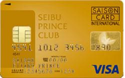 SEIBU PRINCE CLUBカード セゾン ゴールド